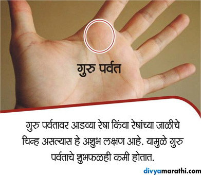 हातावरील हे संकेत सांगतात, तुम्ही कधी चांगले बॉस बनणार की नाही ज्योतिष,Jyotish - Divya Marathi