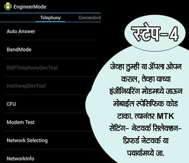 TRICK: तुमच्या 3G स्मार्टफोनमध्ये असे वापरा रिलायंस जियो 4G सिम बिझनेस,Business - Divya Marathi