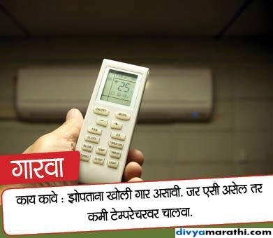 झोपेतच कमी करा आपले वजन, जाणुन घ्या 7 सिंपल TIPS... जीवन मंत्र,Jeevan Mantra - Divya Marathi