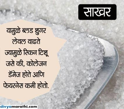 आज पासूनच सोडा हे 10 पदार्थ, अन्यथा तुम्ही व्हाल सावळे...|जीवन मंत्र,Jeevan Mantra - Divya Marathi