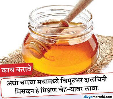 2 आठवड्यात स्किन होईल हेल्दी आणि उजळेल कांती, ट्राय करा या 10 टिप्स|जीवन मंत्र,Jeevan Mantra - Divya Marathi