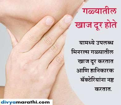 अनेक हेल्थ प्रॉब्लममध्ये फायदेशीर आहे हे ड्रिंक, जाणुन घ्या 8 फायदे...|जीवन मंत्र,Jeevan Mantra - Divya Marathi