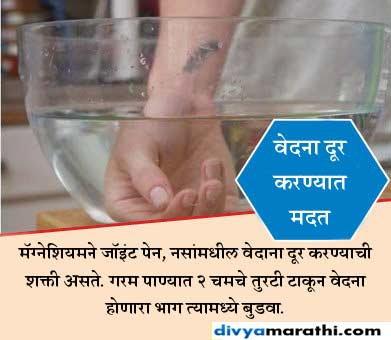 केसांना दाट करते तुरटी, जाणुन घ्या याचे 10 फायदे...|जीवन मंत्र,Jeevan Mantra - Divya Marathi