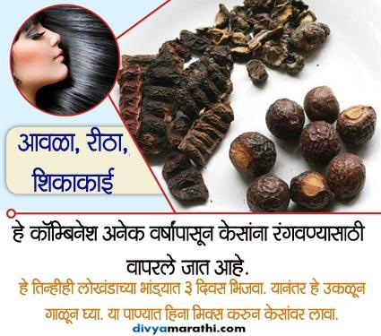 हेयर डायपेक्षा जास्त प्रभावी आहेत हे 9 फूड, पांढरे केस होतील काळे...|जीवन मंत्र,Jeevan Mantra - Divya Marathi