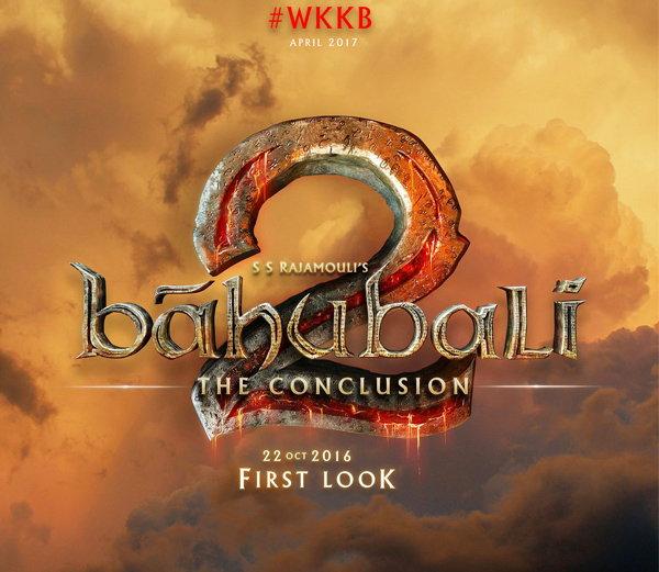 'बाहुबली 2' चा लोगो. - Divya Marathi