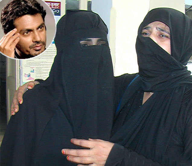 नवाजुद्दीन सिद्दकीच्या छोट्या भावाच्या पत्नीने पोलिसांसमोर तक्रार दिली. - Divya Marathi