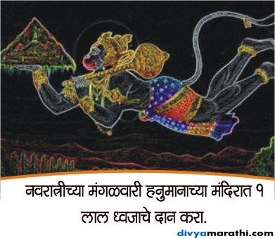 शास्त्रानुसारः धन लाभासाठी नवरात्रीत करा 7 विलायची आणि खडीसाखरेचा हा चमत्कारी उपाय...|ज्योतिष,Jyotish - Divya Marathi