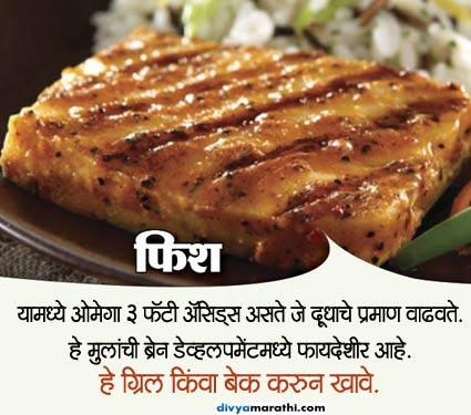 जर तुमची पत्नी आहे ब्रेस्ट फीडिंग मदर तर खायला द्या हे 10 पदार्थ...|जीवन मंत्र,Jeevan Mantra - Divya Marathi