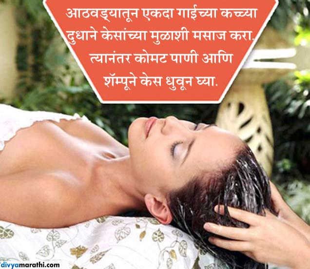 चहा पत्तीने काळे होतील पांढरे केस, वाचा 10 सोपे घरगुती उपाय|जीवन मंत्र,Jeevan Mantra - Divya Marathi