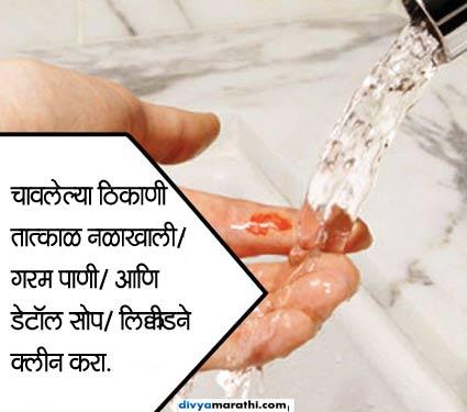 ALERT: पाल चावली तर चुकूनही खाऊ नका जास्त मीठ असलेले पदार्थ...| - Divya Marathi