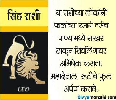 स्वतःच्या राशीनुसार करा दिवाळीला हे उपाय, पूर्ण होतील सर्व इच्छा|ज्योतिष,Jyotish - Divya Marathi
