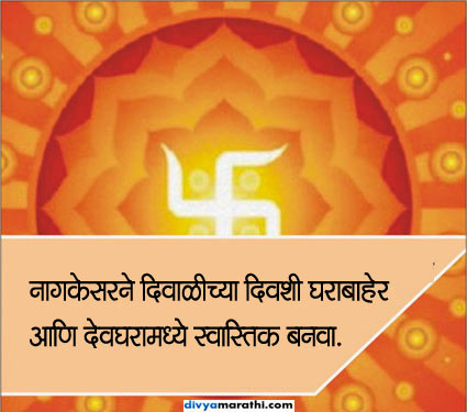 तंत्र शास्त्र : दिवाळीच्या रात्री केले जाणारे हे उपाय, कोणीही बनू शकतो धनवान... धर्म,Dharm - Divya Marathi