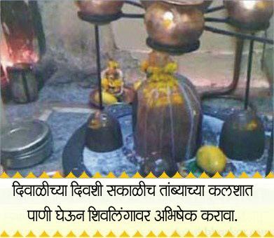 शास्त्र : दिवाळीला करा झाडूचा हा उपाय, पूर्ण होईल पैशांची इच्छा|देश,National - Divya Marathi