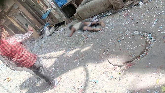 स्फोटात एकाचा मृत्यू झाला तर पाच जण जखमी आहेत. - Divya Marathi