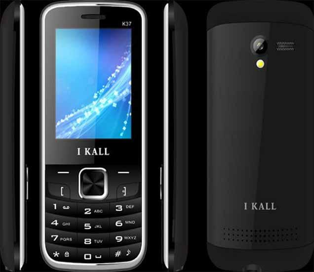 ADCOM 121 dual sim mobile phone किंमत- 449 रुपये - Divya Marathi