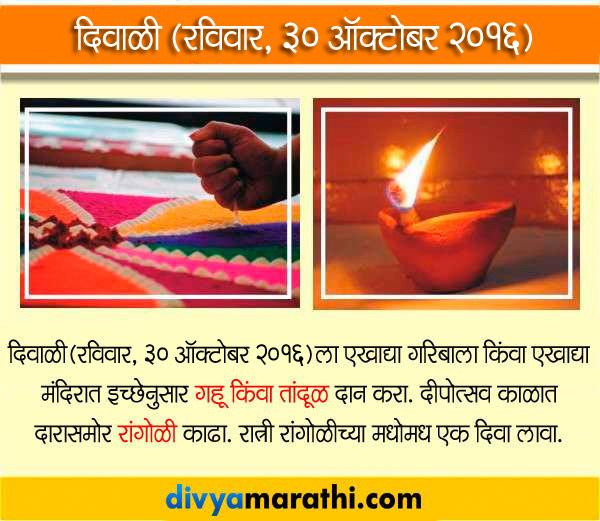 शास्त्र : दिवाळीच्या पाच दिवसांमध्ये हे 5 उपाय केल्यास प्रसन्न होऊ शकते लक्ष्मी|धर्म,Dharm - Divya Marathi