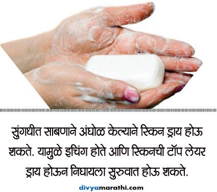 तुम्ही हिवाळ्यात गरम पाण्याने अंघोळ करता का, तर हे अवश्य वाचा...  - Divya Marathi