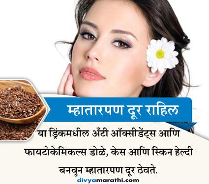 पाण्यात भिजवून खाल्ले जवस तर होतील हे 10 फायदे... जीवन मंत्र,Jeevan Mantra - Divya Marathi