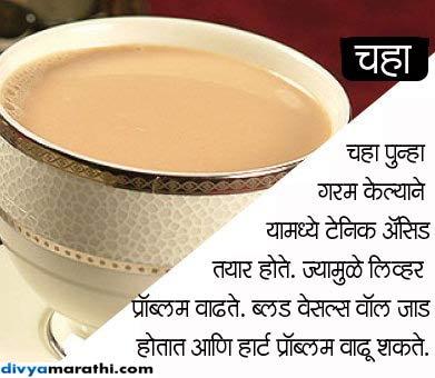 चुकूनही पुन्हा गरम करु नका हे 10 पदार्थ, होऊ शकते हे नुकसान...  - Divya Marathi