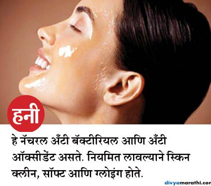 हिवाळ्यात ट्राय करा या 10 TIPS, महागड्या क्रीम विसरुन जाल... जीवन मंत्र,Jeevan Mantra - Divya Marathi