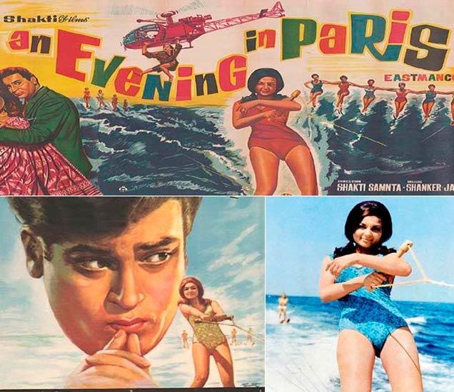 ('अॅन इव्हनिंग इन पेरिस'चे पोस्टर आणि सिनेमात शर्मिला टागोर) - Divya Marathi