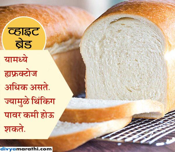 हे 10 पदार्थ खाल्ल्याने कमी होईल ब्रेन पावर, आजपासून करा अवॉइड... जीवन मंत्र,Jeevan Mantra - Divya Marathi