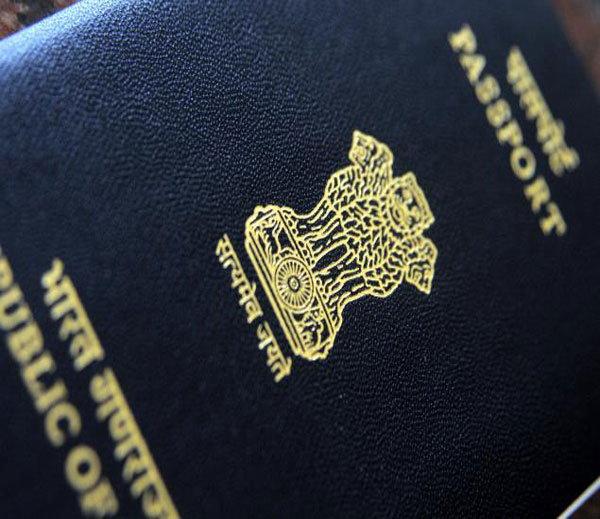 पासपोर्ट - Divya Marathi