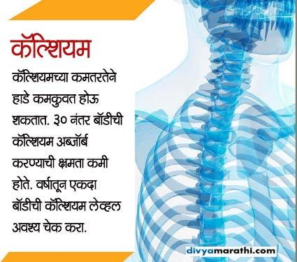 वयाच्या तिशीनंतर पुरुषांना होतात या 7 समस्या, तुम्हाला माहिती आहे का... जीवन मंत्र,Jeevan Mantra - Divya Marathi