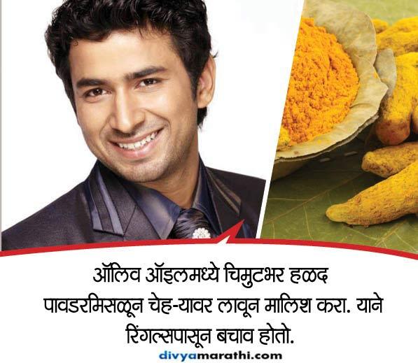 त्वचा गोरी बनवण्याचा नंबर 1 उपाय, असा करा Apply|जीवन मंत्र,Jeevan Mantra - Divya Marathi