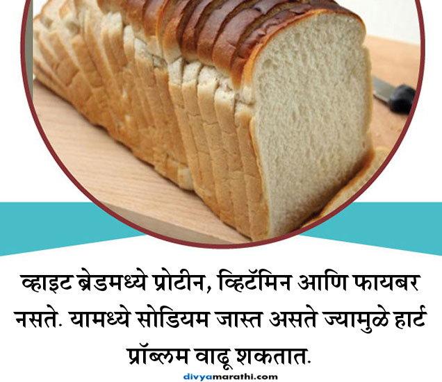ब्रेडचे 10 शॉकिंग फॅक्ट्स, जाणुन घेतल्यास कधीच खाणार नाही ब्रेड... जीवन मंत्र,Jeevan Mantra - Divya Marathi