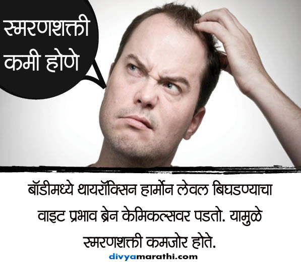 सावधान! अचानक वाढत असेल वजन, तर तुम्हाला असू शकते ही समस्या...|जीवन मंत्र,Jeevan Mantra - Divya Marathi