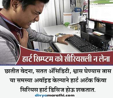 पुरुषांनी चुकूनही करु नये या 12 चुका, शरीरासाठी आहेत घातक...|जीवन मंत्र,Jeevan Mantra - Divya Marathi