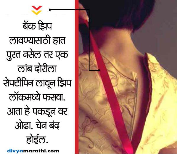 तुम्ही घरापासून दूर एकटे राहता का, या 10 टिप्स आहेत फायदेशीर...  - Divya Marathi