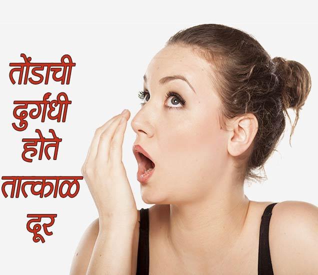 बेकिंग सोड्याने दूर होईल कोंडा, जाणुन घ्या याचे 10 फायदे...|जीवन मंत्र,Jeevan Mantra - Divya Marathi