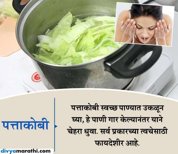 अंडे आणि पत्ताकोबीने स्किन होईल Soft, शहनाजच्या 8 विंटर Tips...| - Divya Marathi