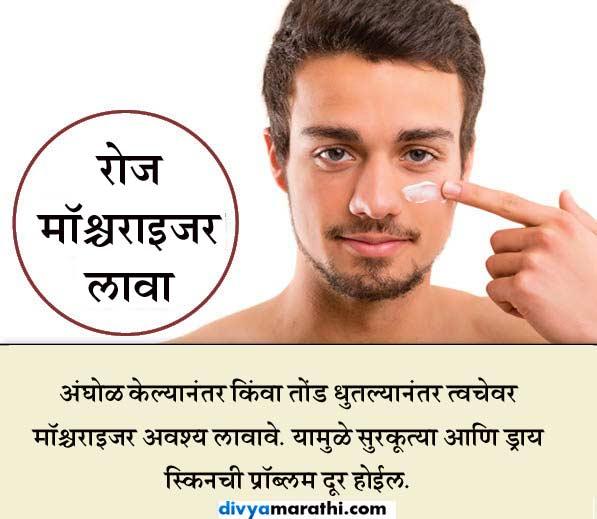 Girls च्या 7 टिप्स Boys नेसुध्दा कराव्यात फॉलो, जाणुन घ्या होईल...  - Divya Marathi