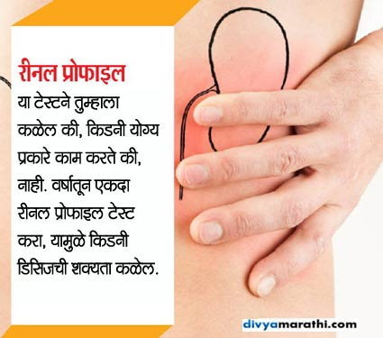 तिशीनंतर पुरुषांना होऊ शकतात या 7 समस्या, अवश्य करा या टेस्ट... जीवन मंत्र,Jeevan Mantra - Divya Marathi