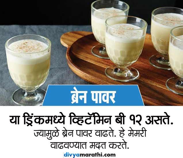 रोज दूधामध्ये मिसळून प्यावे कच्चे अंडे, होतील हे 10 फायदे...|जीवन मंत्र,Jeevan Mantra - Divya Marathi