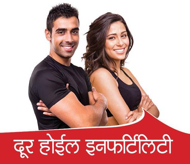 10 फायदे : रोज खा चिमुटभर हळदीसोबत लसुण, वाढेल फर्टिलिटी...|जीवन मंत्र,Jeevan Mantra - Divya Marathi