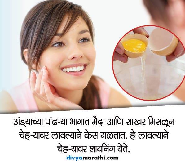 गर्लफ्रेंड किंवा पत्नीच्या चेह-यावर केस असतील तर तिला सांगा या 10 टिप्स...  - Divya Marathi