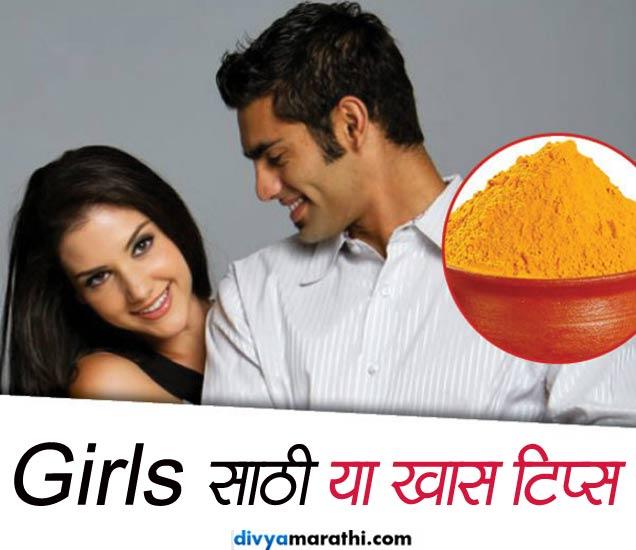 गर्लफ्रेंड किंवा पत्नीच्या चेह-यावर केस असतील तर तिला सांगा या 10 टिप्स...|देश,National - Divya Marathi