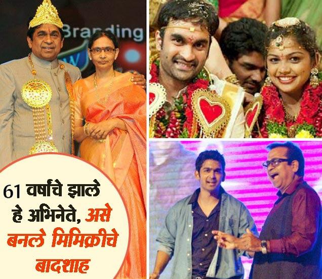 पत्नी लक्ष्मी कन्नेगंतीसोबत ब्रम्हानंदम, उजवीकडे - वर थोरला मुलगा राजा गौतम आणि सून ज्योत्सना, खाली - धाकटा मुलगा सिद्धार्थसोबत ब्रम्हानंदम. - Divya Marathi