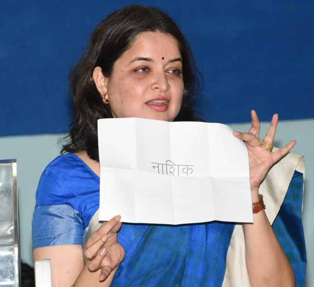 मंत्रालयात नगरविकास विभागाच्या प्रधान सचिव मनीषा पाटणकर-म्हैसकर यांनी आरक्षण सोडत जाहीर केली. - Divya Marathi