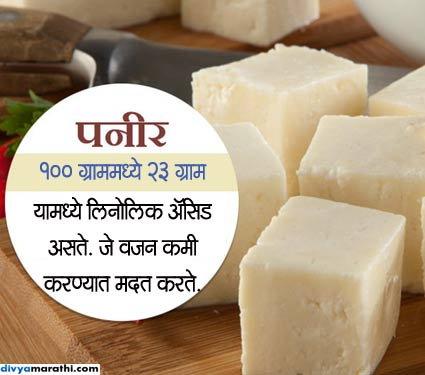 फिशपेक्षा जास्त प्रोटीन आहे शेंगदाणे आणि या 9 पदार्थांमध्ये... जीवन मंत्र,Jeevan Mantra - Divya Marathi