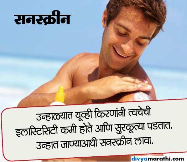 पुरुषांनी ट्राय कराव्यात 8 Tips, मिळेल Women सारखी नॅचरल स्किन|जीवन मंत्र,Jeevan Mantra - Divya Marathi