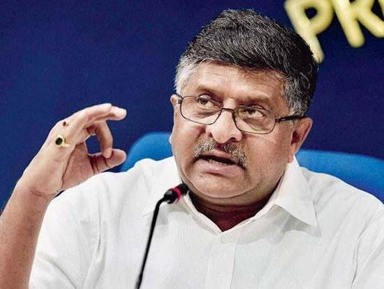केंद्रीय मंत्री रवीशंकर प्रसाद म्हणाले, ही परंपरा महिलांच्या सन्मानाच्या विरोधात आहे. त्यावर बंदी घालणे गरजेचे आहे. (फाइल फोटो) - Divya Marathi