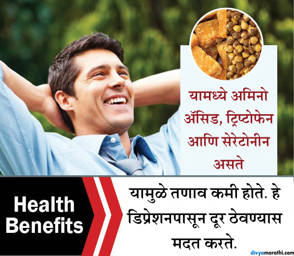 हा आहे पुरुषांसाठी खास फॉर्म्युला, जाणून घ्या याचे 10 फायदे|जीवन मंत्र,Jeevan Mantra - Divya Marathi