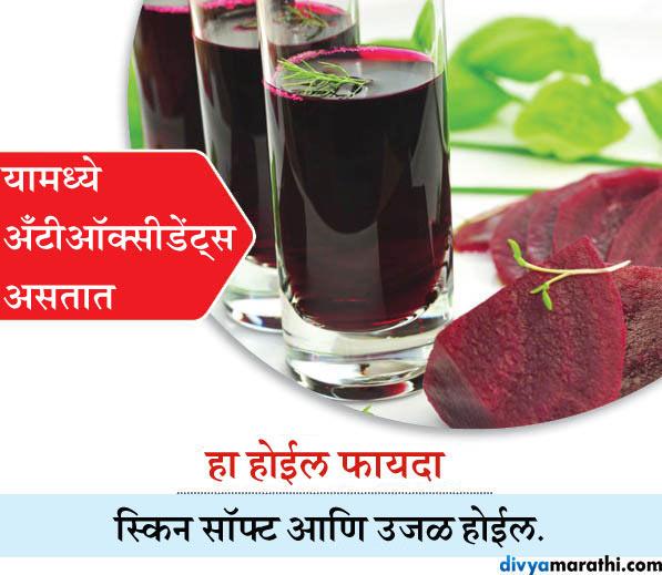 हे रोज घेतल्यास कमी होईल वजन, वाचा या चमत्कारिक ड्रिंकचे 10 फायदे|जीवन मंत्र,Jeevan Mantra - Divya Marathi