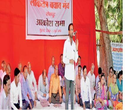 केरळमध्ये होत असलेल्या हिंसाचाराविरोधात जिल्हाधिकारी कार्यालयासमोर आक्रोश सभा झाली. - Divya Marathi
