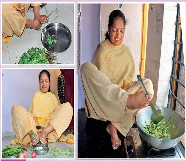 सकाळी ८.०० वा. : दोन मुले, पती व त्या अशा चौकोनी कुटुंबाच्या स्वयंपाकाला त्या सुरुवात करतात. भाजी निवडतात, विळीवर कांदा कापतात, भाजी फोडणीला घालून शिजवतातही. पण हे सारे पायाने.. - Divya Marathi